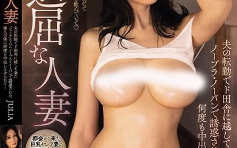 CJOD-295:京香(julia)经典必看动作电影良心点赞(特辑1996期)