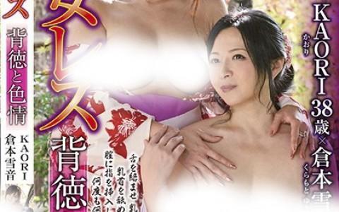 JLZ-011:KAORI(森嶋かおり)经典必看动作电影良心点赞(特辑1460期)