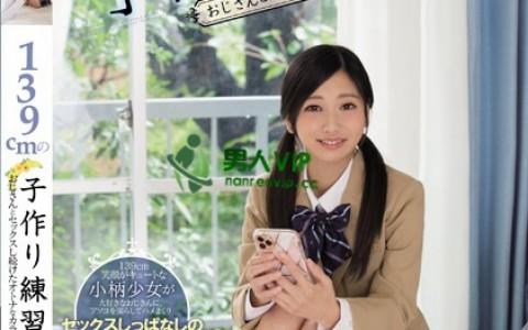 MUDR-103:市川花音(Kaon Ichikawa)经典必看动作电影良心点赞(特辑488期)