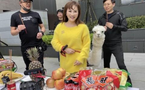注意!王宥忻悬赏爽掏100万 草泥马失控嗑凤梨
